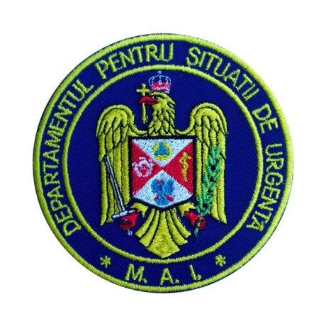 Emblema DSU - Sigla DSU brodata.Grade Militare, Embleme, Ecusoane, Nominale si Insemne pentru uniforma de politie, armata, militara, de vanzare. POLITIE, SRI, POMPIERI, MAPN.