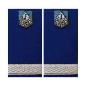 Grade Jandarmi, Sergent Jandarmerie