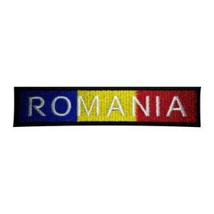 Ecuson Jandarmi - Drapel Romania, de vanzare. Comanda acum sau cere oferta.