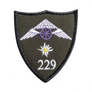 Emblema Batalionul 229 Sprijin Logistic Cumidava Brașov - Sigla Brodata Grade Militare Armată Română MAPN de vânzare | Embleme Armată MAPN | Petlițe | Ecusoane | Nominale și alte însemne distinctive pentru uniforma de Armată MAPN Combat/Ripstop. *Conforme cu legislația în vigoare.