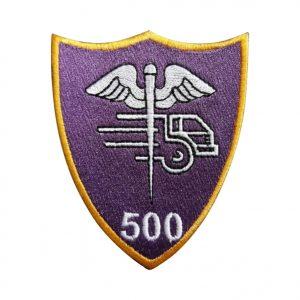 Batalionul 500 Sprijin București - Sigla Brodată Grade Militare Armată Română MAPN de vânzare | Embleme Armată MAPN | Petlițe | Ecusoane | Nominale și alte însemne distinctive pentru uniforma de Armată MAPN Combat/Ripstop. *Conforme cu legislația în vigoare.