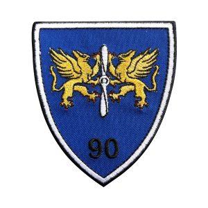 Emblema Baza 90 Transport Aerian Otopeni Grade Militare Aviație Militară | Aviație Civilă | IGAV | de vânzare | Embleme Aviație | Petlițe | Ecusoane | Nominale și alte însemne distinctive pentru uniforma Aviație. *Conforme cu legislația în vigoare.