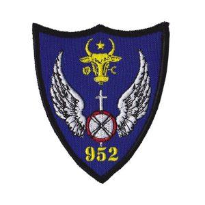 Emblema Escadrilei 951 Aviație Instrucție Avansată - Sigla Brodată Grade Militare Aviație Militară | Aviație Civilă | IGAV | de vânzare | Embleme Aviație | Petlițe | Ecusoane | Nominale și alte însemne distinctive pentru uniforma Aviație. *Conforme cu legislația în vigoare.